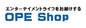 OPE Shopのイメージ
